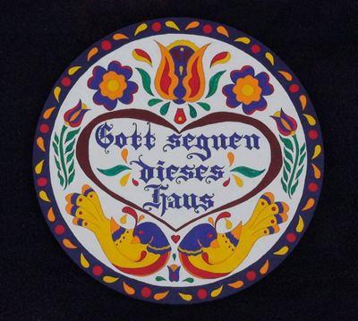 PENNSYLVANIA DUTCH HEX SIGN: Traditional German House Blessing, by Brandy Naugle